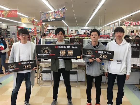 GEO CHALLENGE CUP愛知大会にて Parika(青山和矢)選手が3位入賞